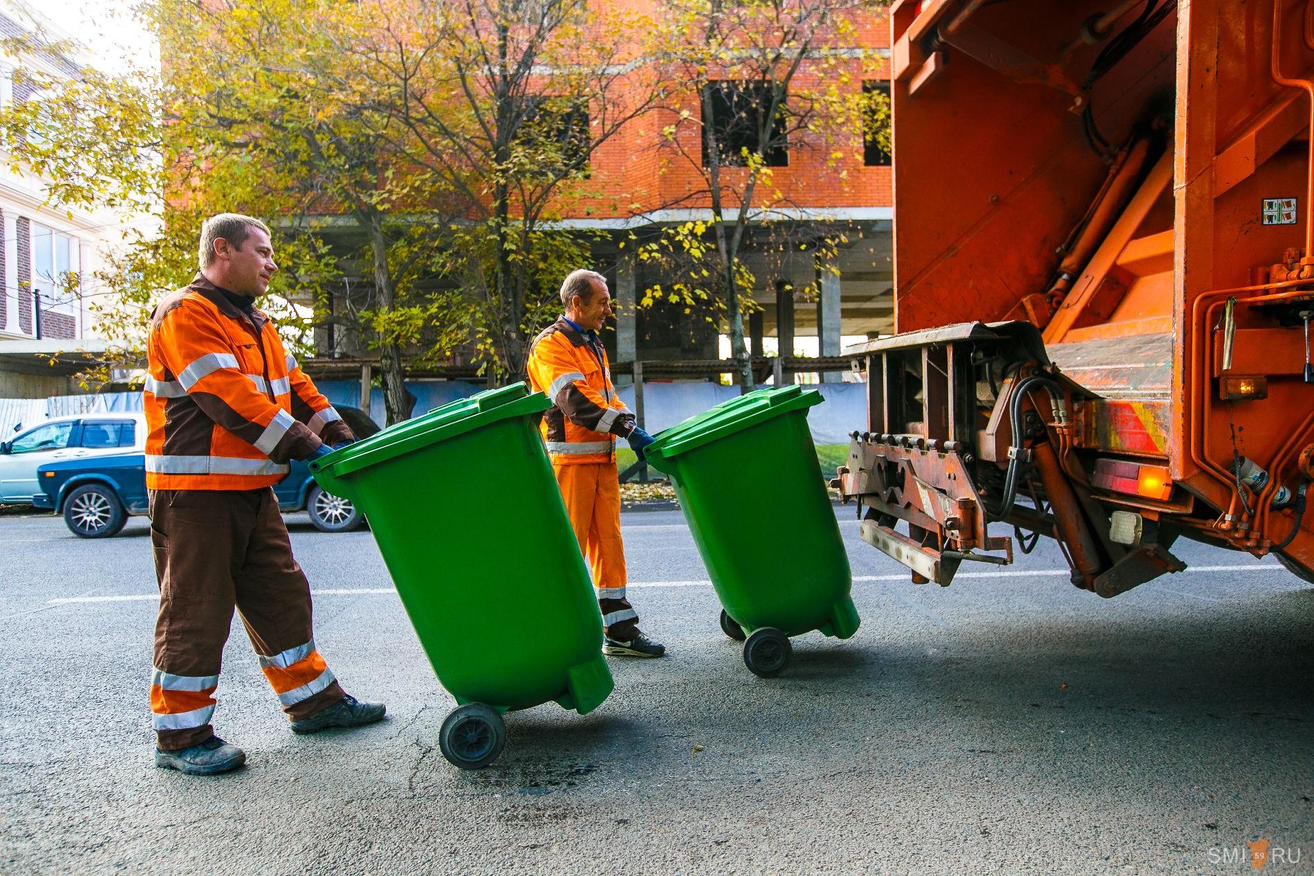 Услуга вывоза мусора